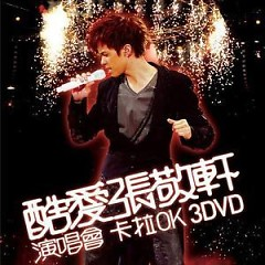 Cool Love 2008 Liveshow (Disc 2)