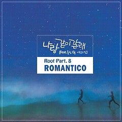 Root Part.8 (Single) - Romantico