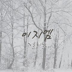 In Winter Farewell