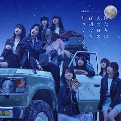 Bokutachi wa, Anohi no Yoake wo Shitteiru - AKB48