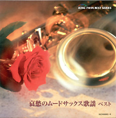 Mood Sax Best of Sorrow (CD2)