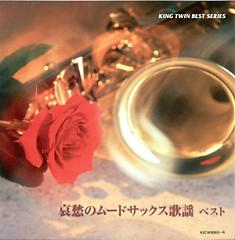 Mood Sax Best of Sorrow (CD3)