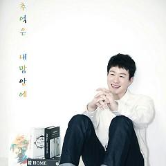 Memories In My Heart (Single) - Noh Yeong Seok