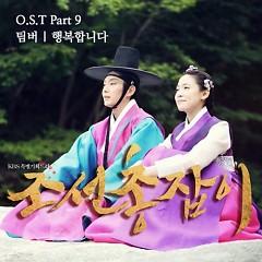 Gunman In Joseon OST Part.9 - Timber