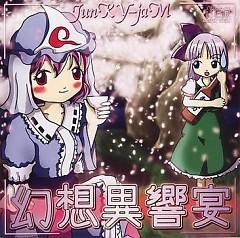 幻想異響宴 (Gensō i Hibiki Utage) - JunKY-jaM