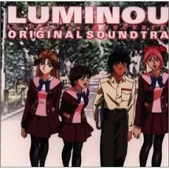 St. Luminous Mission High School OST Part I
