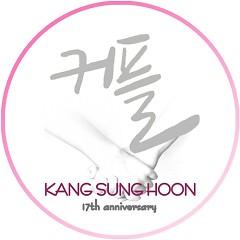 Couple - Kang Sung Hoon