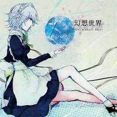 幻想世界 (Gensou Sekai) - Girl's short hair