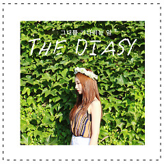 Waiting For You (Single) - The Daisy