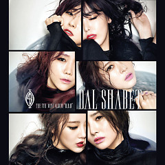 The 7th Mini Album 'B.B.B' - Dalshabet