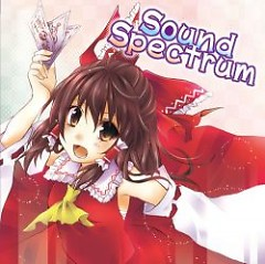 Sound Spectrum  - Elemental Records