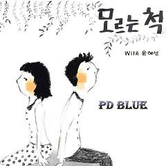 Jeong-Gyu 7.5jib Moleuneun Cheog