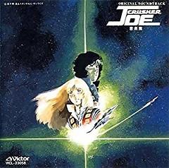 ORIGINAL SOUNDTRACK CRUSHER JOE Music Collection