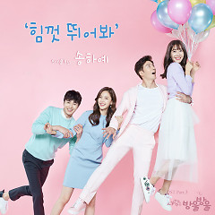 Love Is Bubble OST Part.3 - Song Haye