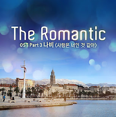 The Romantic OST Part.3