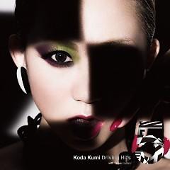 Koda Kumi Driving Hit's 5