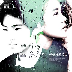 Garosugil At Dawn - Baek Ji Young