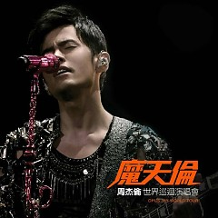 魔天伦 世界巡回演唱会 / Jay Chou Opus Jay World Tour Concert Live 2013-2015 (CD2)