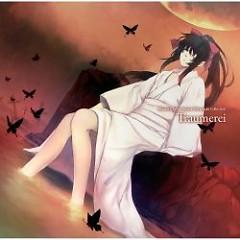 Innocent Grey Haruka Shimotsuki Collection -Traumerei- - Haruka Shimotsuki