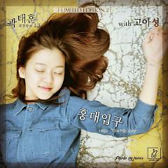 곽태훈 부반장의 Limited Edition 2