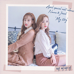 My Story (Single) - APRIL (Naeun x Jinsol)
