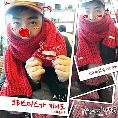 Hee Soo King 0.6 Digital Version - Hee Soo King