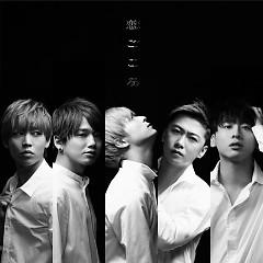 Koigokoro - Da-iCE