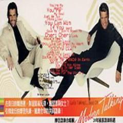 Let's Talking!...The Best Of Modern Talking (CD2)