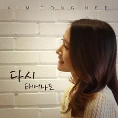 Dasitaeeonado (다시태어나도) - Kim Dong Hee