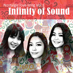 Nostalgic Love Song Vol.1 - IS