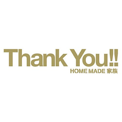Heartful Best Songs Thank You!!  - Home Made Kazoku
