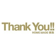 Heartful Best Songs Thank You!!