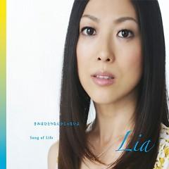 きみはひとりなんかじゃないよ (Kimi wa Hirori nanka jya naiyo) / Song of Life - Lia