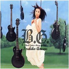 B.G ~Black Guitar + Berry Garden~