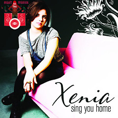 Sing You Home - EP