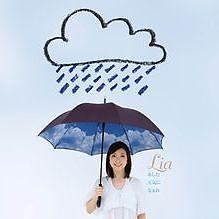 あした天気になぁれ (Ashita Tenki ni Naare) - Lia