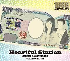 Heartful Station