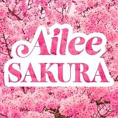 SAKURA (Japanese)