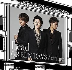 GREEN DAYS / strings - Lead