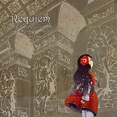 Requiem ~best Collection II~ - Love solfege'