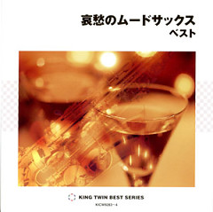 Sax mood (CD2) - Hiromi Sano