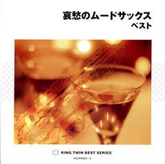 Sax mood (CD4) - Hiromi Sano