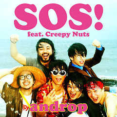 SOS! feat. Creepy Nuts - Androp