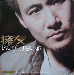 张学友/ Trương Học Hữu (CD1) - Trương Học Hữu