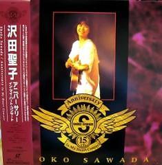 Anniversary ~In My Heart Concert~ (CD2)