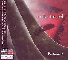Under The Veil