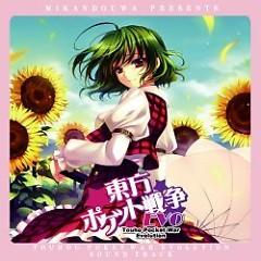 Touhou Pocket War Evolution Sound Track