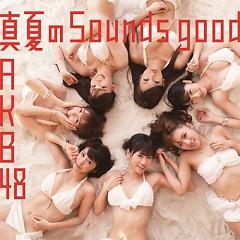 真夏のSounds Good! (Manatsu no Sounds Good!)