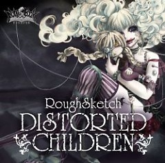 DISTORTED CHILDREN  - Notebook Records