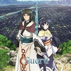 不安定な神様 (Fuantei na Kamisama) - Suara
